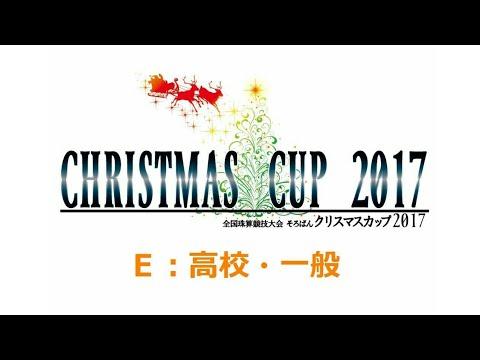 「クリスマスカップ 珠算」の画像検索結果