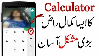 Calculator Mysterious Button You Will Shocked | Technical Fauji