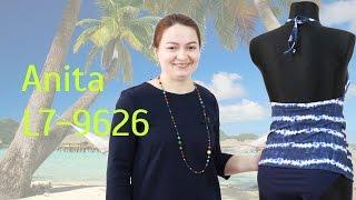 Anita Kamaka L7 9626 Купальник для Беременных - Обзор