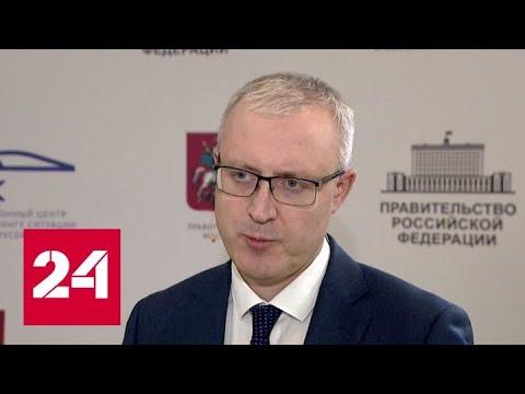 ДОМ.РФ запускает Центр информационной поддержки ипотечных заемщиков - Россия 24