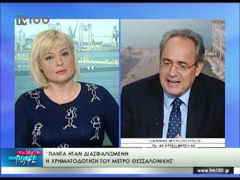 Γ. ΜΥΛΟΠΟΥΛΟΣ: Διπλές βάρδιες στο Μετρό για να τελειώσει γρήγορα ο Σταθμός Βενιζέλου(TV100-311017)