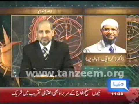 Dr Zakir Naik tribute to Dr Israr Ahmed