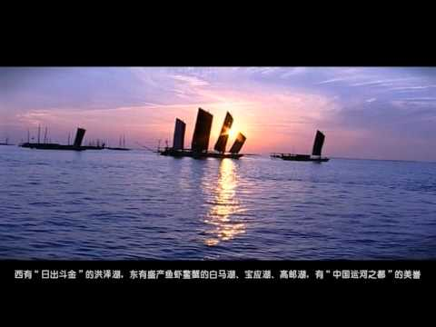 2016 IMSA Elite Mind Games Huai'an Promo Video 2