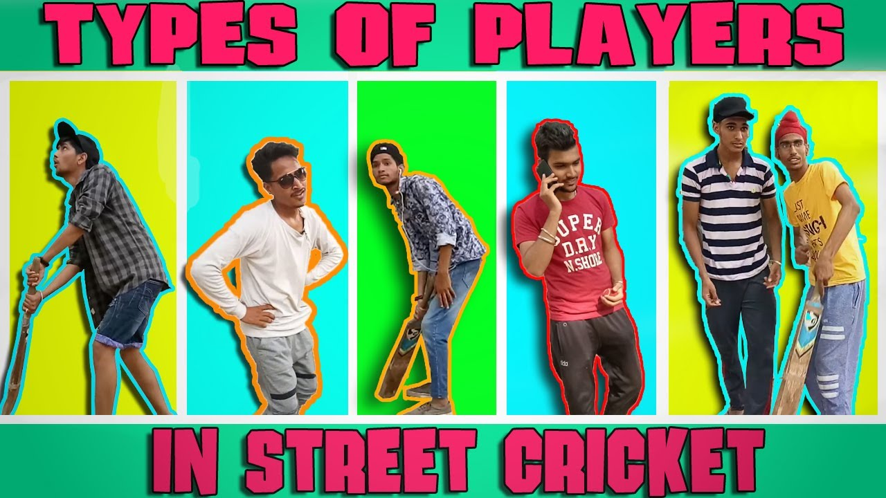 Differnet Types Of Players In Street Cricket | Viners Baba | Cricket Fun
