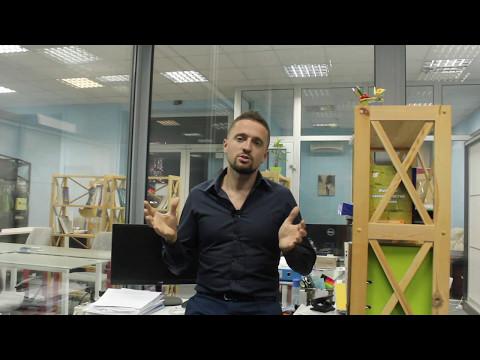 Курсы по разработке web-сайта, Москва