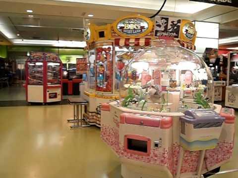 Game Center in Makuhari, Tokyo (Feb 13, 2011)