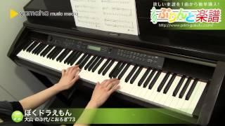 使用した楽譜はコチラ http://www.print-gakufu.com/score/detail/92578/ ぷりんと楽譜 http://www.print-gakufu.com 演奏に使用しているピアノ: ヤマハ Clavinova CLP ...