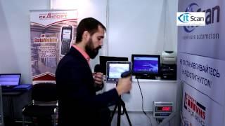 SofTool 2014. Ежегодная выставка ИТ. Ай Ти Скан