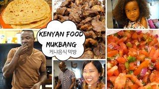 Kenyan Food Cooking/Eating Show (Mukbang) with James
