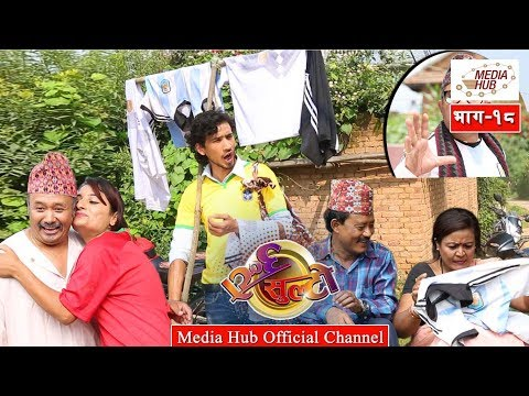 Ulto Sulto, Episode-18, 27-June-2018, By Media Hub Official Channel