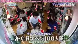 Funny Japanese Prank At The Hairdresser Salon