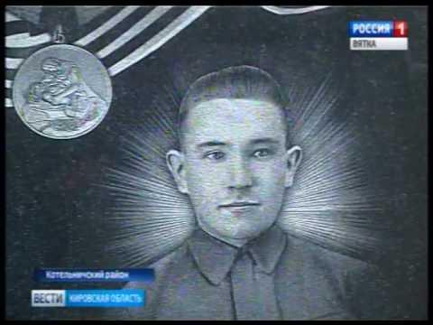 В Котельниче установили памятник на захоронении солдата великой отечественной(ГТРК Вятка)