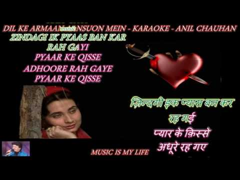 DIL KE ARMAAN AANSUON MEIN BAH GAYE - Karaoke With Scrolling Lyrics Eng. & हिंदी