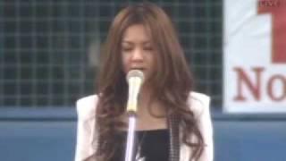2009 阪神虎 京セラドーム 倉木麻衣開球儀式前,唱日本國歌。 thumbnail
