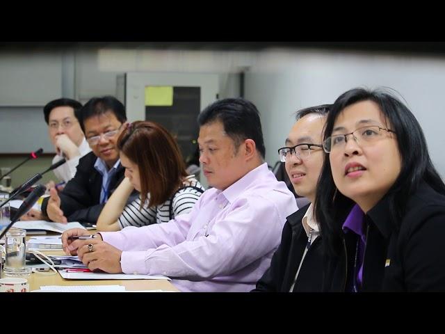 ISO 50001 อาคารสำนักงานใหญ่ การไฟฟ้าส่วนภูมิภาค