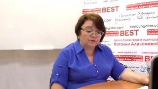 Мастер-класс Натальи Алексеевой