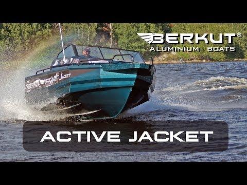 Первый полный обзор катера BERKUT Active Jacket + Yamaha F175