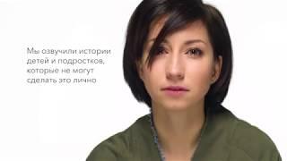 #тыНЕодинок — Диляра Вагапова