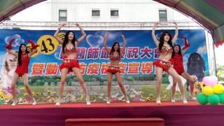 2015.01.06夢幻Party 獸醫師節慶祝大會 森巴