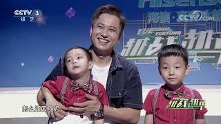 [越战越勇]选手刘芮伊的精彩表现| CCTV综艺 - YouTube