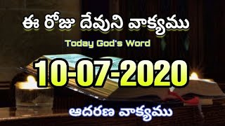 Today's Promise | word of God 10.07.2020