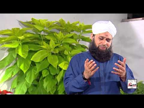 ALLAHUMMA SALLE ALAA - ALHAJJ MUHAMMAD OWAIS RAZA QADRI - OFFICIAL HD VIDEO - HI-TECH ISLAMIC