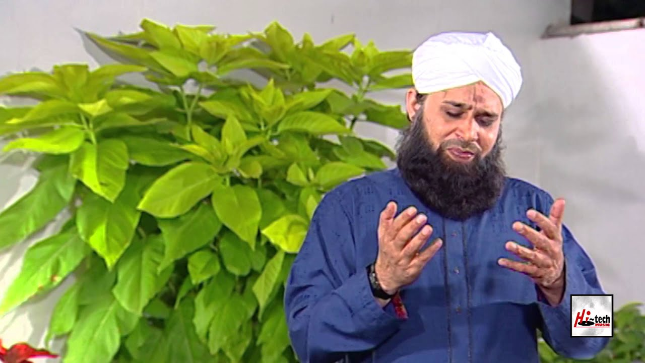 ALLAHUMMA SALLE ALAA - ALHAJJ MUHAMMAD OWAIS RAZA QADRI - OFFICIAL HD VIDEO - HI-TECH ISLAMIC NAAT