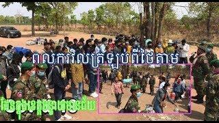 ទោះបិទព្រំដែន តែពលករវិលត្រឡប់ពីថៃជាបន្តបន្ទាប់|Khmer News Sharing