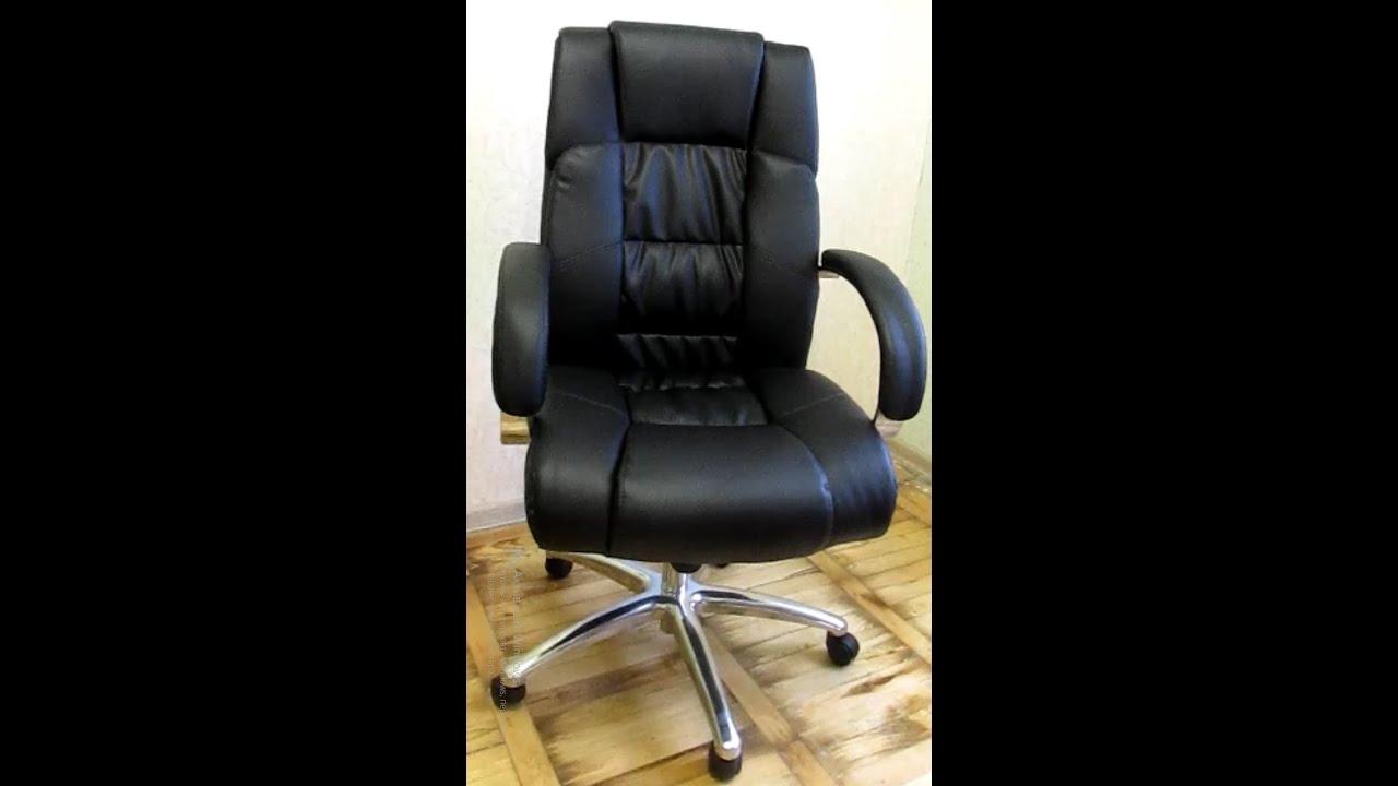 Заказывай на сайте ➥ забирай сегодня!. Тел. ☎ 0(800)303-505. Низкие цены на офисные кресла и стулья. ✓рассрочка ✓оплата частями ✓доставка по.