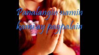 Ang Aking Dasal_by; Jamie Rivera & Robert Sena
