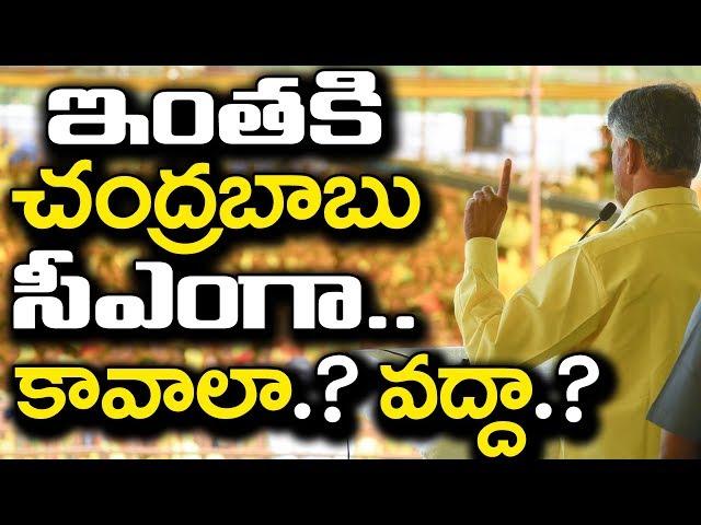 Kurnool Public Talk On AP Next CM 2019 | Chandrababu | Pawan kalyan | Ys Jagan | PDTV News