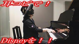 トイ・ストーリーの主題歌「君はともだち」を弾いてみました。 I played...