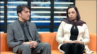 بامداد خوش - چهره ها - صحبت ها با آقای عزیزدلدار و خانم رویا سادات