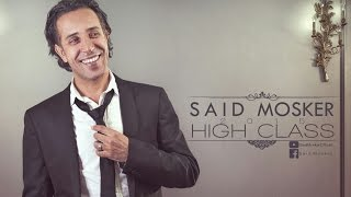 Said Mosker - HIGH CLASS (Official Lyric Clip) | سعيد مسكر - هاي كلاس