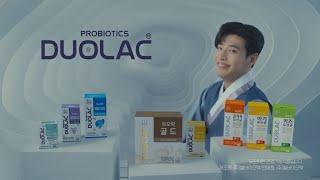 [듀오락 2021 TV CF] 100% 한국산 유산균 …