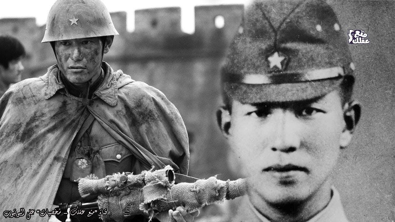 هيرو أونودا الجندى الياباني الذى لم يعرف الإستسلام لـ 29 عام Youtube
