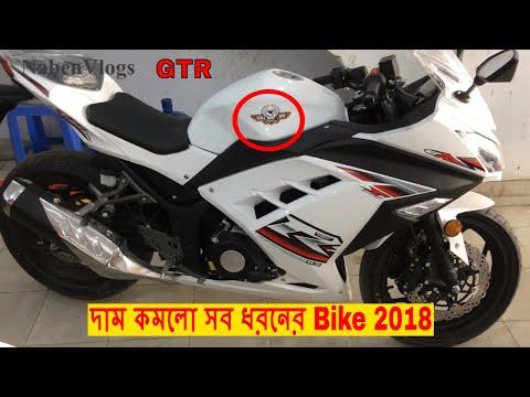 Buy Sports Type Bike Shop In Bd 🔥 Buy AJS/LexMoto/Rusi Xl/Regal Raptor GTR In Dhaka