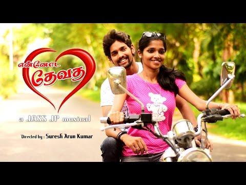 Ennoda Devatha Pondicherry Love album