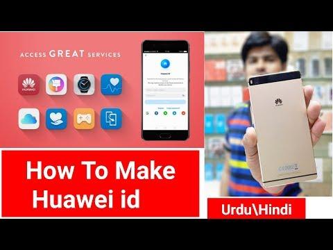 How To Make Huawei Id Hindi/Urdu    Huawei Cloud