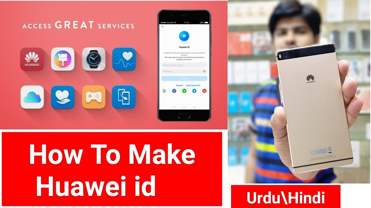 How to Make Huawei id Hindi/Urdu | Huawei Cloud
