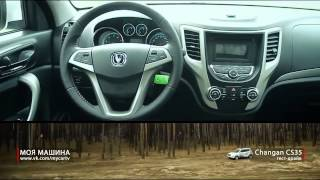 Test Drive Changan CS35