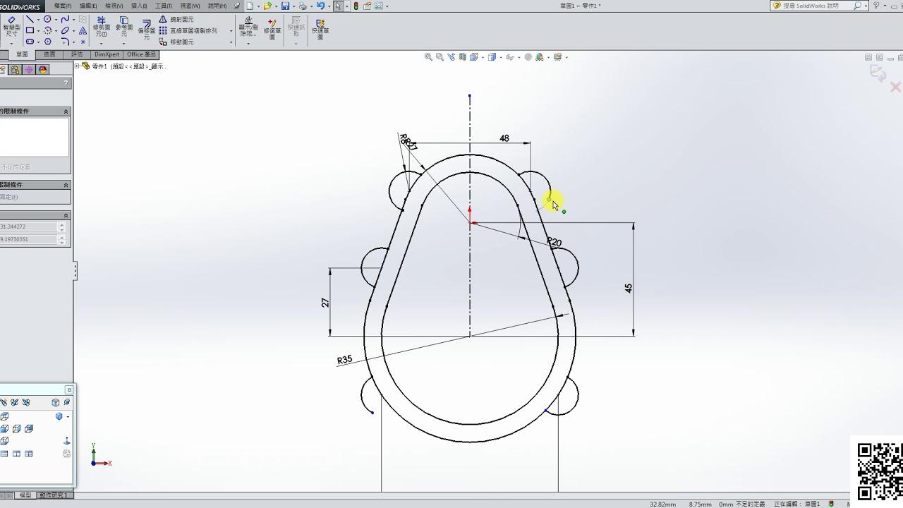 201B 件06(電腦輔助機械設計製圖乙級)(SolidWorks) - YouTube