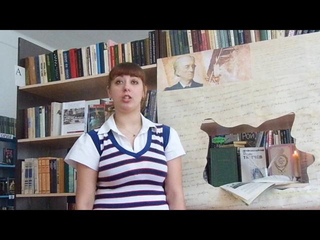 Изображение предпросмотра прочтения – НатальяМясникова читает произведение «Ещё земли печален вид…» Ф.И.Тютчева
