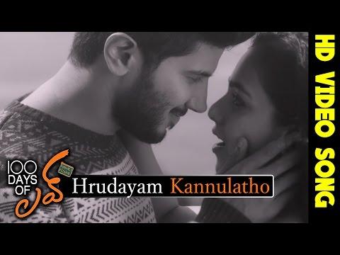 100 Days of Love Movie Songs || Hrudayam Kannulatho Video Song || Dulquer Salman,Nithya Menon