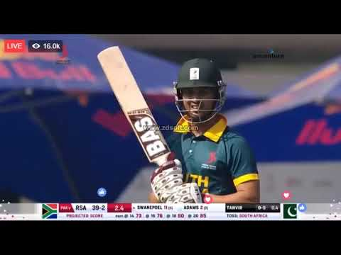 9th match,  PAK VS SA - Hong Kong Super Sixes 2017