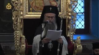 9.04.2017г. Последование на Жениха митрополитски храм