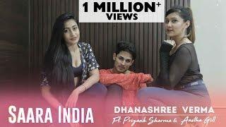 Saara India Dhanashree Verma Ft Priyank Sharma & Aastha Gill