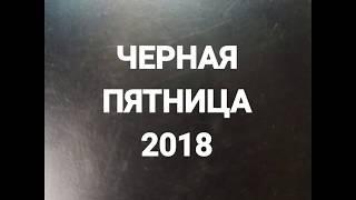 Черная пятница 2018, подкатная тележка для эвакуатора, мото крепёж, ремни крепления, j крюк мин