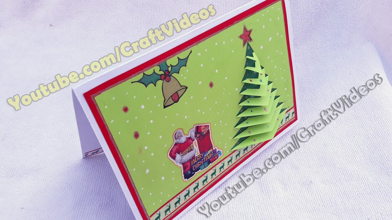 How To Make 3D Christmas Pop Up Cards