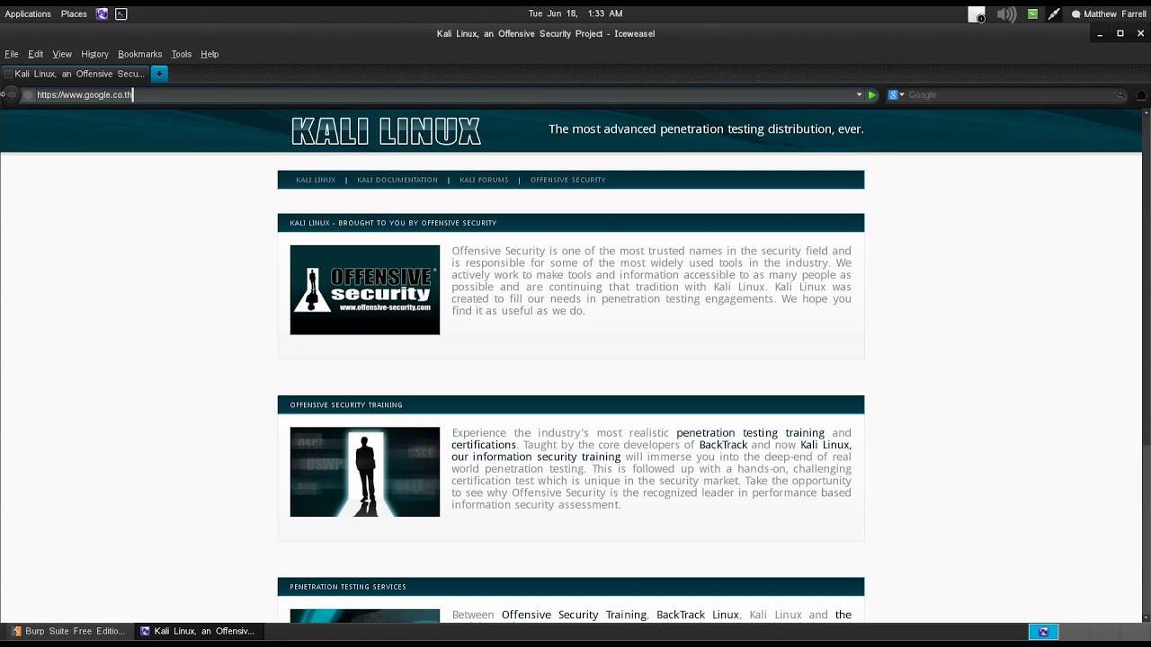 ITFinities Com: วิธีใช้งานโปรแกรม Burp Suite ใน Kali Linux